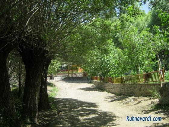 پناهگاه کلکچال