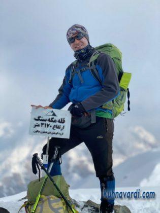 قله استرچال - آذرماه 99 - نیما اسماعیلی