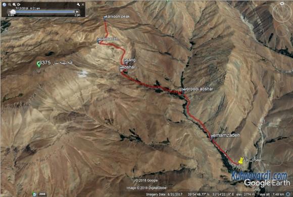 مسیر قله کرکوه