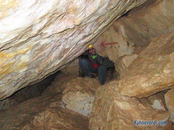 غار الیاس تنگه