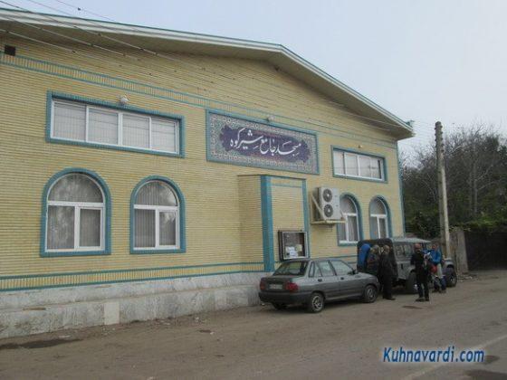 مسجد جامع شیرکوه - نقطه شروع