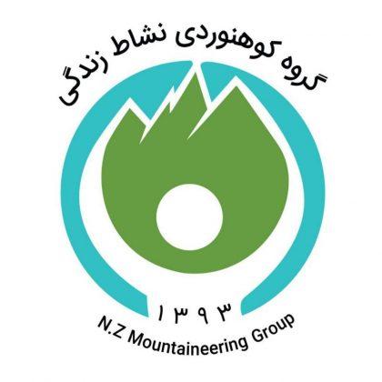لوگوی گروه کوهنوردی نشاط زندگی