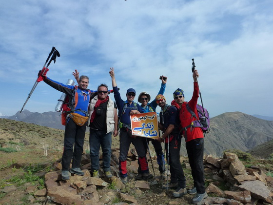 قله مرد نوراز - گروه نشاط زندگی