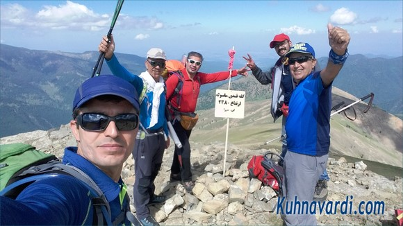 گروه نشاط زندگی - قله کله قندی