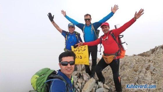 گروه نشاط زندگی - قله آسمان کوه