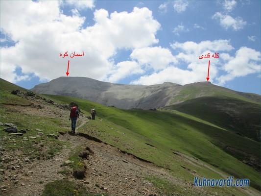 روی یال - قله های کله قندی و آسمان کوه