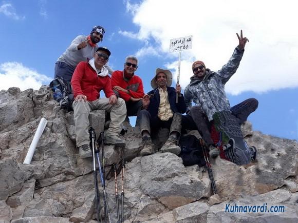 قله آزاد کوه - گروه نشاط زندگی