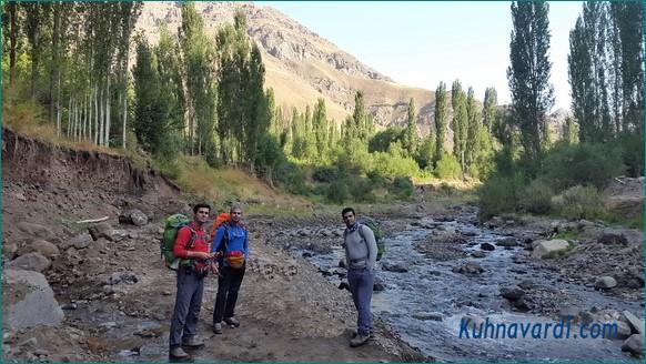 روستای ناریان - ابتدای مسیر