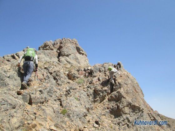 مسیر صخره ای