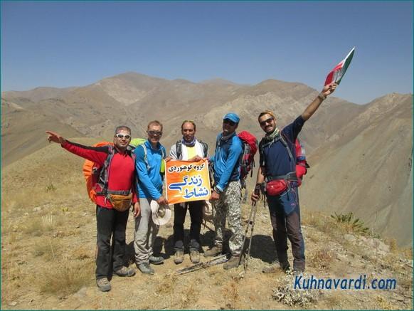 گروه نشاط زندگی - قله ولرده چال