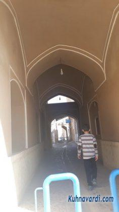 نوش آباد کاشان
