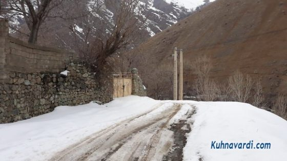 در مسیر فرحزاد - جاده قدیم امامزاده داود