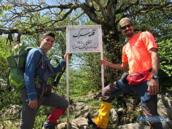 ایمان حسینی - نیما اسماعیلی