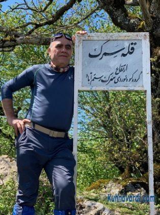 سروژ محمودی