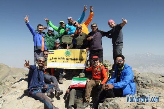 قله شاه البرز - گروه کوهنوردی نشاط زندگی