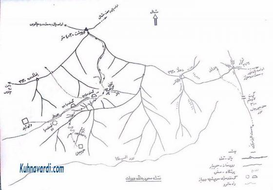 نقشه کروکی قله وروشت