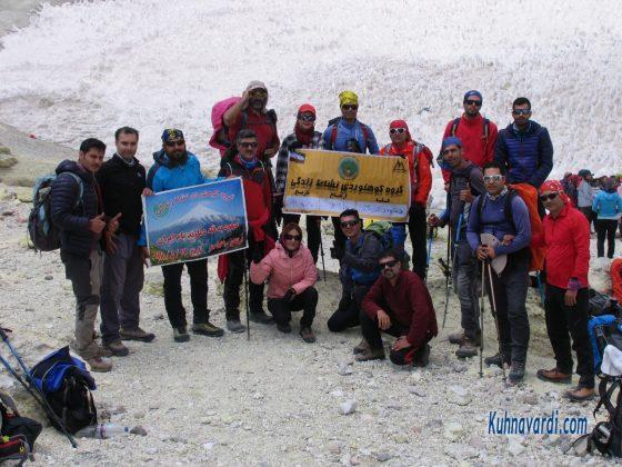 گروه نشاط زندگی - قله دماوند، شمال شرقی