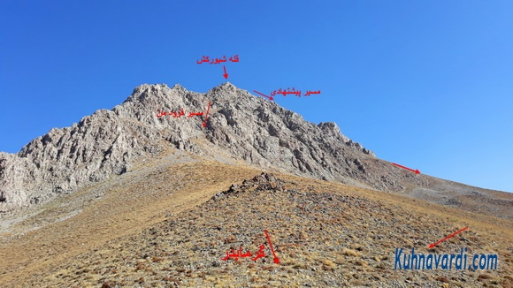 قله شیورکش در مسیر فرود به سمت گرمابدر