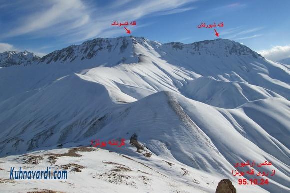 عکس آرشیوی - قله های کاسونک و شیورکش از روی قله یونزا