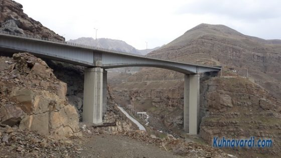 مسیر قله سیاه سر. پل چینی ها