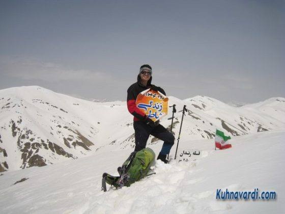 قله رندان - نیما اسماعیلی
