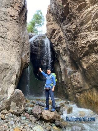 آبشار سپهسالار - نیما اسماعیلی