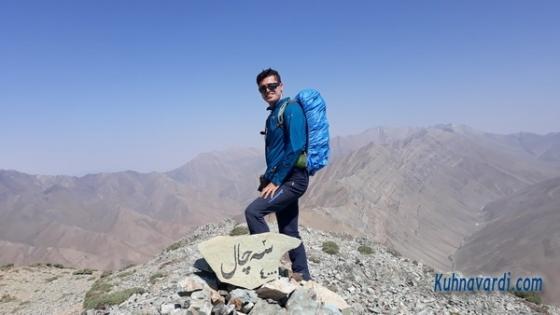 قله سه چال 3928 متر