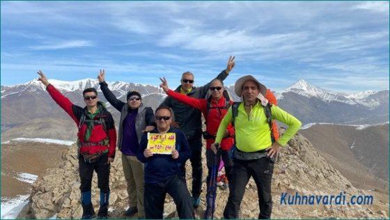 قله آراکوه - گروه نشاط زندگی