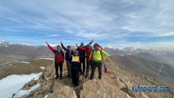 گروه نشاط زندگی - قله آراکوه