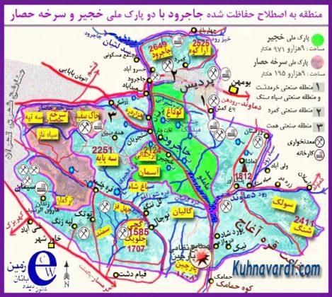 نقشه منطقه حفاظت شده جاجرود - پارک ملی خجیر - سرخه حصار