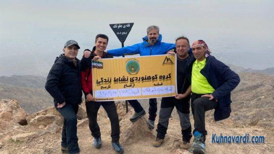 قله جلوئک - گروه کوهنوردی نشاط زندگی