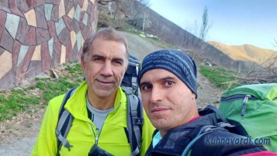 قله بارو از کشار - نیما اسماعیلی - رضا حبیبی