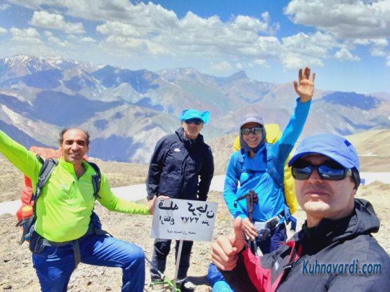 قله کرچان - گروه نشاط زندگی