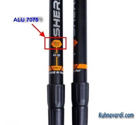 باتوم با مکنیزم قفل پیچشی و جنس بدنه آلومینیوم 7075