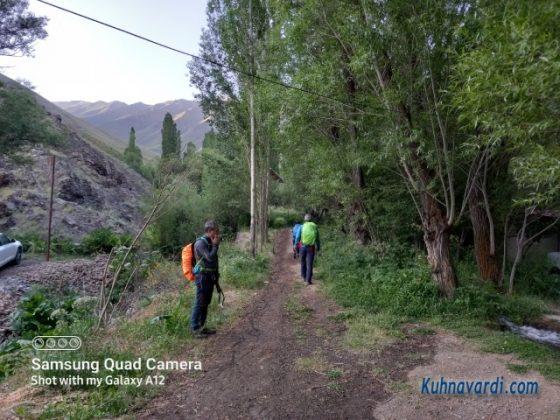 ورود به مسیر دره