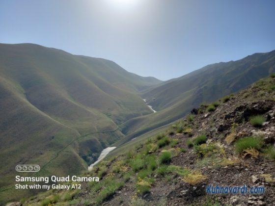 دره منتهی به سکه نو (مسیر فرود ما)