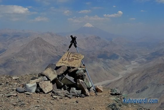 قله مهرچال 3912 متر