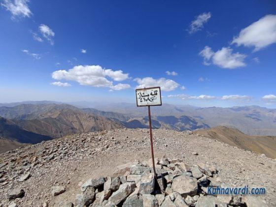 تابلو قله ناز 4108 متر