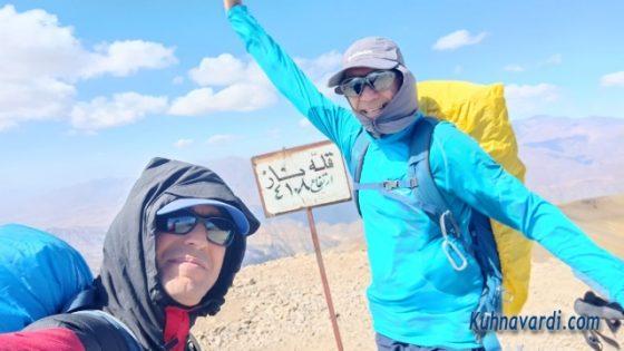 قله ناز - رضا حبیبی ، نیما اسماعیلی